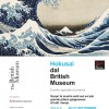 Evento Cinema: HOKUSAI